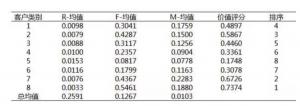 %e5%b1%8f%e5%b9%95%e5%bf%ab%e7%85%a7-2017-11-20-%e4%b8%8b%e5%8d%882-45-58